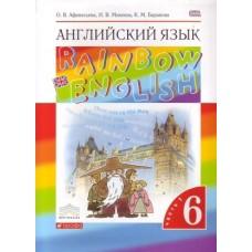 Английский язык. Rainbow English. 6 класс. Учебник. Комплект в 2-х частях. Часть 1. ВЕРТИКАЛЬ