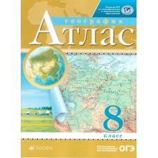 География. 8 класс. Атлас. Традиционный комплект. РГО