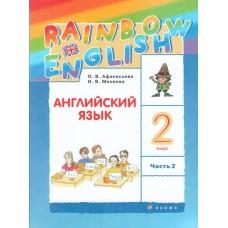 Английский язык. Rainbow English. 2 класс. Учебник. В 2-х частях. Часть 2