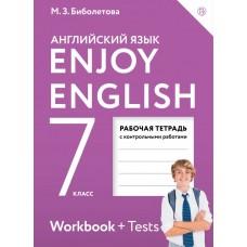 Английский язык. Enjoy English. Английский с удовольствием. 7 класс. Рабочая тетрадь. ФГОС