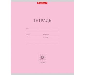 Тетрадь. 12 листов. КЛЕТКА. ErichKrause. Классика розовая. 10 штук
