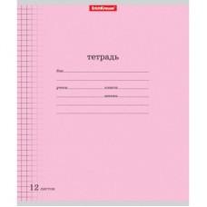 Тетрадь. 12 листов. КЛЕТКА. ErichKrause. Классика с линовкой розовая