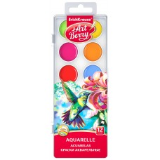 Краски акварельные ArtBerry. С УФ защитой яркости. 12 цветов