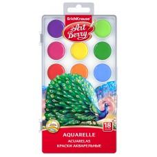 Краски акварельные ArtBerry. С УФ защитой яркости. 18 цветов