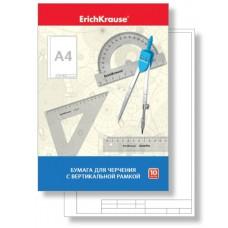 Бумага для черчения ErichKrause. А4. 10 листов, вертикальная рамка, малый штамп
