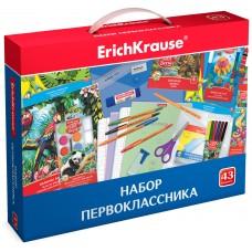 Набор первоклассника ErichKrause. 43 предмета