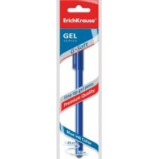Ручка гелевая. ErichKrause. G-Soft. Цвет чернил синий. В пакете