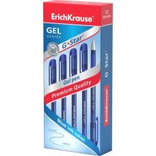 Ручка гелевая. ErichKrause. G-Star 0,5. Цвет чернил синий