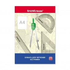 Бумага для черчения. ErichKrause. А4. 20 листов. Без рамки