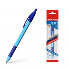 Ручка шариковая автоматическая. ErichKrause. R-301. Neon Matic&Grip. 0,7мм. Цвет чернил синий. В пакете по 1 шт