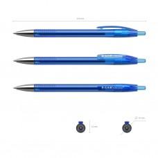 Ручка гелевая автоматическая. ErichKrause. R-301 Original Gel Matic. Цвет чернил синий
