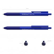 Ручка гелевая. ErichKrause. Magic Grip 0,5. Цвет чернил синий. Сo стираемыми чернилами