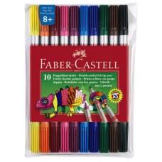 Фломастеры Faber-Castell. Двухсторонние. 10 цветов в пластиковом футляре