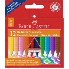 Цветные восковые мелки Faber-Castell. Grip. Стирающиеся. 12 цветов в картонной коробке