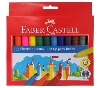 Фломастеры Faber-Castell. Замок Jumbo. Утолщенные. 12 цветов в картонной коробке