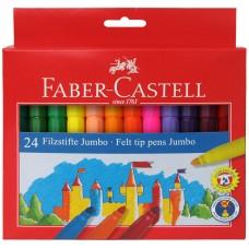 Фломастеры Faber-Castell. Замок Jumbo. Утолщенные. 24 цвета. Смываемые