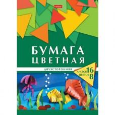 Набор цветной двухсторонней бумаги. Hatber. 16 листов, 8 цветов. А4. Геометрия цвета- Рыбки