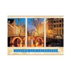 Альбом для рисования Hatber. 40 листов. А4. На скобе. Города мира