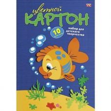 Цветной картон. HATBER. А4. 10 листов. 10 цветов. Рыбка