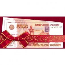 Открытка-конверт для денег. Hatber. 169х84мм. 3D Фольга. Пять тысяч рублей