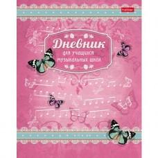 Дневник для музыкальной школы. Hatber. 48 листов. А5. 2-х цветный блок. Твердый переплет. Со справочной информацией. Бабочки