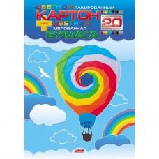 Набор цветного лакированого картона и цветной мелованой бумаги. 10+10 листов по 10 цветов. Формат А4. Воздушный шар