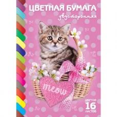 Бумага цветная двухсторонняя. HATBER. А4. 16 листов. 16 цветов. Котик