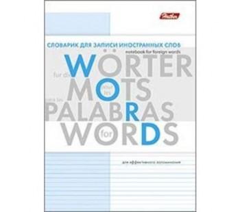 Тетрадь-словарик для записи иностранных слов. Hatber. 24 листа. Оригинальный блок на скобе. Буквы