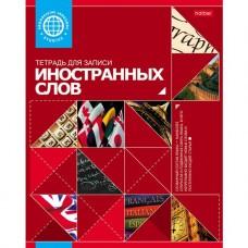 Тетрадь-словарик для записи иностранных слов. 48 листов. Оригинальный блок cо справочной информацией на скобе. Красная