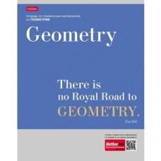 Тетрадь предметная. Геометрия. 48 листов. КЛЕТКА. А5. HATBER. Серия Цитаты