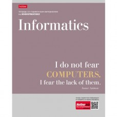 Тетрадь предметная. Информатика. 48 листов. КЛЕТКА. А5. HATBER. Серия Цитаты