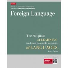 Тетрадь предметная. Иностранный язык. 48 листов. КЛЕТКА. А5. HATBER. Серия Цитаты