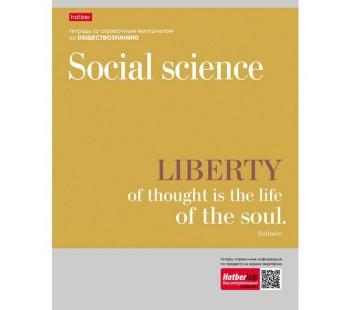 Тетрадь предметная. Обществознание. 48 листов. КЛЕТКА. А5. HATBER. Серия Цитаты