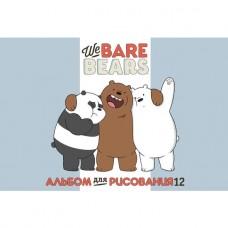 Альбом для рисования. Hatber. 12 листов. А4. На скобе. Серия Вся правда о медведях. We Bare Bears