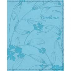 Дневник для 1-11 классов. Hatber. 48 листов. А5. Мягкий переплет. Цвет Голубой. Нежность