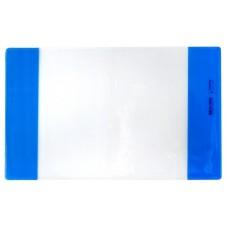 Обложка для тетради цветной клапан. 210х345 мм