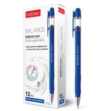 Шариковая ручка. Hatber. BALANCE. Синяя. 1,0мм