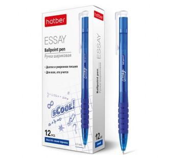 Ручка шариковая автоматическая. Hatber. Essay. Синяя. 0,7мм