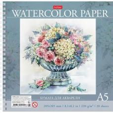 Альбом для рисования акварелью. Hatber. 20 листов. А5. На гребне. Цветочных красок акварель
