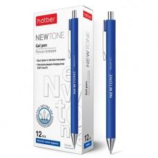 Ручка гелевая автоматическая. Hatber. Newtone. 0,5мм. Цвет чернил синий