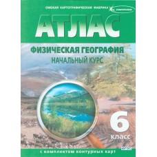 Атлас: География России. 6 класс. С контурными картами