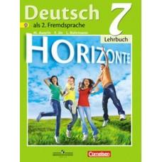Немецкий язык. Горизонты. 7 класс. Учебник. ФГОС