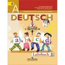 Немецкий язык. 2 класс. Учебник. Комплект в 2-х частях. Комплект в 2 частях. ФГОС