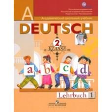 Немецкий язык. 2 класс. Учебник. Комплект в 2-х частях. Комплект с CD. ФГОС