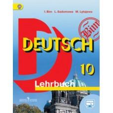 Немецкий язык. 10 класс. Учебник. Базовый уровень. ФГОС
