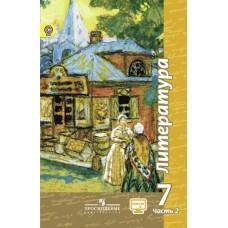 Литература. 7 класс. Учебник. Комплект в 2-х частях. Часть 2. С online поддержкой ФГОС
