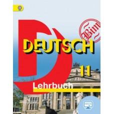 Немецкий язык. 11 класс. Учебник. С online поддержкой Базовый уровень. ФГОС
