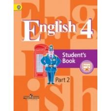Английский язык. 4 класс. Учебник. Комплект в 2-х частях. Часть 2. С online поддержкой. ФГОС