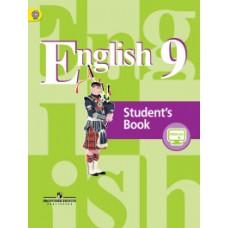 Английский язык. 9 класс. Учебник. С online поддержкой. ФГОС