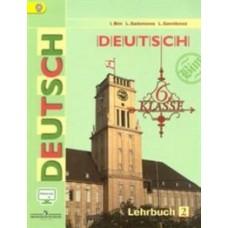 Немецкий язык. 6 класс. 5-й год обучения. Учебник с online поддержкой. Комплект в 2-х частях. Часть 2. ФГОС
